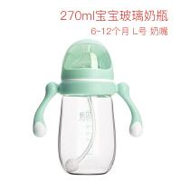婴儿玻璃奶瓶防胀气宽口径硅胶奶嘴带吸管新生儿玻璃奶瓶9076a480