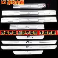 15款新起亚K4智跑门槛条 傲跑KX3/K5/K3狮跑k2专用改装饰迎宾踏板 KX5 内+外门槛(蓝光)