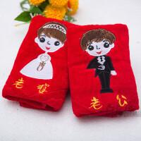 婚庆用品 老公老婆毛巾 大红色双喜字 婚庆回礼结婚礼物 情侣毛巾 75x35cm