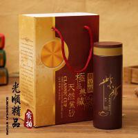 天然紫砂珍藏杯 健康抗菌保温杯 定制logo印刷促销广告礼品杯