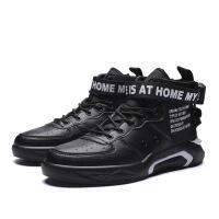 №【2019新款】增高穿的高帮鞋男运动鞋鞋子男百搭棉鞋休闲增高鞋帆布板鞋男鞋