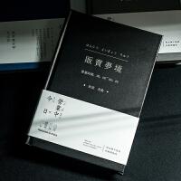 青禾纪贩卖梦境手帐本子文具文艺小清新复古记事本日记本厚笔记本