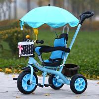 W 儿童三轮车手推车脚踏小孩子自行车女男宝宝车子可坐人1-2-3-5岁B31