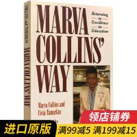 LMarva Collins' Way 马文柯林斯的教育方法 英文原版 英文版亲子育儿书籍 马文科林斯 进口英语书籍