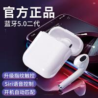 金运无线蓝牙耳机双耳入耳式tws运动跑步适用于苹果x华为vivo安卓