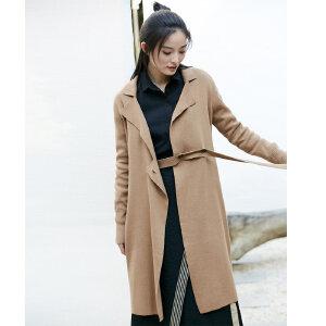 [AMII东方极简] JII东方极简 2018春装新款长袖针织开衫女宽松港味复古外套