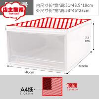 抽屉式收纳箱多层透明收纳柜家用被子储物箱塑料整理箱三件套 三件装