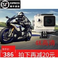 新品摩托车行车记录仪高清夜视防水运动4K头盔摄像机wifi连接 官方标配