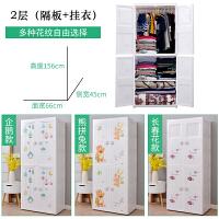 儿童衣柜抽屉式收纳柜子自由组合塑料储物柜多功能宝宝婴儿整理柜