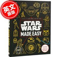 现货 DK 星球大战元素儿童百科 星战元素儿童百科 英文原版 DK Star Wars Made Easy 让孩子通过