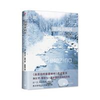 远行译丛:别列津纳河   法国游记    2052318
