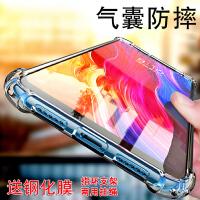 小米Max3手机壳mimax3硅胶软Max3保护套mx3简约mi 气囊防摔外盖max3个性mi ma