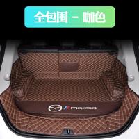 2018款新马自达6阿特兹CX-4昂克赛拉CX-5CX-3汽车后备箱垫全包围 全包围+标【咖色】钻石纹