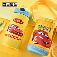 当当优品 带吸管儿童保温水壶400ml 童趣系列 黄色 赠杯套