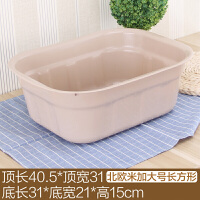 家用塑料脸盆长方形多用盆大号厨房洗菜盆加厚洗衣盆子婴儿洗澡盆zY