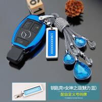 适用于奔驰钥匙包C200L汽车C级钥匙扣glc260套壳glk300女gla200