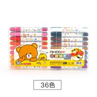 油画棒水彩笔36色套装儿童幼儿园可洗水溶性彩色画画旋转蜡笔