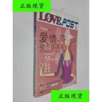 【二手旧书9成新】爱情收不到讯号 /Masa 等 现代出版社