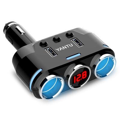 车载点烟器电源转换插头多功能USB口插座汽车用手机充电器转接头  凡莱汽车祝您安全出行,平安回家,对产品有疑问请联系客服哦~