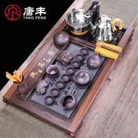 唐丰复古功夫茶具套装中式简约陶瓷茶杯茶壶茶盘茶道家用整套茶具