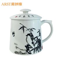 创意带茶隔陶瓷茶杯 陶瓷带盖水杯办公会议杯子商务杯
