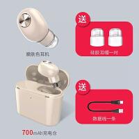 20190717061541733优品 无线蓝牙耳机车载运动入耳塞式 适用于华为p20 p10 mate10荣耀v10