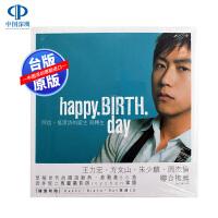 现货[台版]Happy.Birth.Day: 阿信.摇滚诗的诞生与转生(附CD)/五月天 繁体中文 正版书