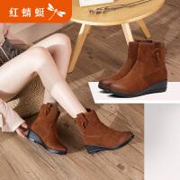 红蜻蜓真皮女短靴冬季新款正品加绒保暖坡跟女棉鞋短筒靴