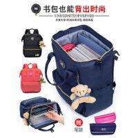 牛津大学书包男女童小学生1-3-5年级女孩男孩防水韩版儿童背包潮