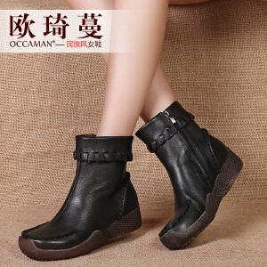 欧琦蔓2017秋冬新款原创复古特色真皮短靴女个性舒适软底鞋42029