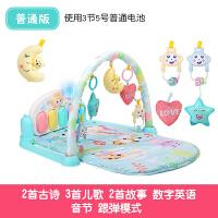 新生儿礼盒套装礼品018个月春夏季宝宝满月礼物婴儿用品大全母婴 普通款(用普通电池 大挂件) 新生儿(适合0-18个月