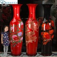 插花瓶客厅陶瓷器花瓶牡丹花水晶摆件乌金落地白色百合时尚北欧工艺品三件套工艺家居