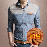 男士短袖衬衫韩版修身长袖青年牛仔加厚商务休闲加绒衬衣大码qg 长袖 加绒 牛仔蓝 M 90- 115斤以下