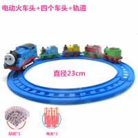 托马斯小火车套装 合金火车 儿童玩具车磁力链接合金回力火车模型