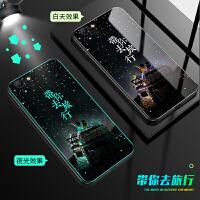 苹果6splus手机壳苹果6P保护壳6s外壳iPhone玻璃plus夜光彩绘情侣个性创意6硅胶