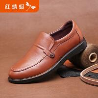 【领�涣⒓�150】红蜻蜓真皮男单鞋春秋新款日常休闲皮鞋简约舒适套脚男鞋