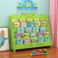 儿童书架简易书架落地家用置物架宝宝简约书柜书报架幼儿园绘本架