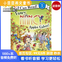 Fancy Nancy: Apples Galore! (I Can Read)