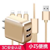 蛇蝎龙 双USB充电头+三合一数据线 苹果安卓type-c手机充电线 一拖三多头数据充电套装