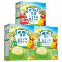 亨氏米粉 婴儿营养米粉225g*3(牛肉番茄*1+五谷杂粮*2) 宝宝辅食