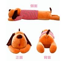 毛绒玩具狗卡通大抱枕长条枕娃娃公仔枕头可爱睡觉抱女孩床上礼物抖音