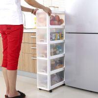 20cm夹缝收纳柜卫生间塑料移动储物整理柜抽屉式组合缝隙置物架窄 白色