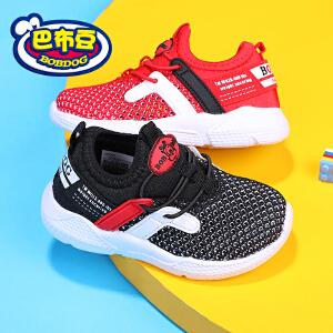 巴布豆童鞋2019新款夏款儿童运动鞋网面男童跑步鞋休闲鞋