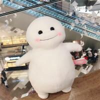 新款可爱脂肪君公仔宝宝毛绒玩具安抚娃娃韩国脂肪桑 28厘米
