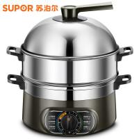 【SUPOR】苏泊尔 ZN28YK809-150 电蒸锅 多功能家用大容量电火锅蒸汽锅三层电蒸笼
