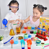 【领券立减30】儿童stem科学小实验套装器材学生玩具物理化学趣味科技手工制作diy材料男孩女孩生日礼物