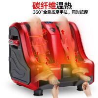 足疗机全自动揉捏脚部腿部脚底按摩器足底足部穴位小腿按摩
