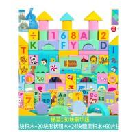 儿童积木玩具3-6周岁女孩宝宝1-2岁婴儿男孩木头拼装7-8-10岁 抖音