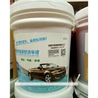 无磷环保免擦拭洗车液泥沙松动剂无划痕洗车蜡水专业大桶装