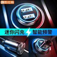 车载充电器快充汽车上手机车充快速USB接口闪充点烟器转换头车栽